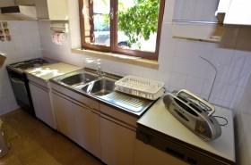 Vybavení kuchně