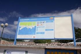 Pláž Omorika