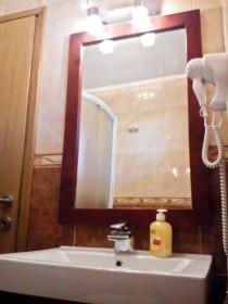 Vybavení koupelny
